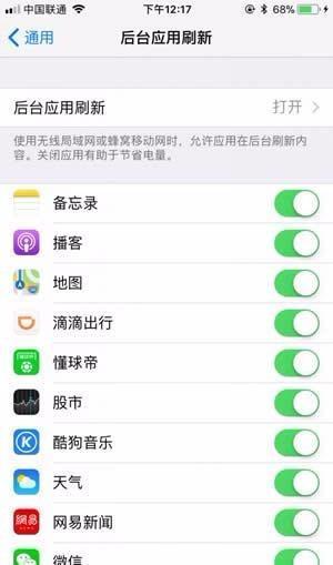 iOS 11.3之后耗电严重?明明就是你不会用!