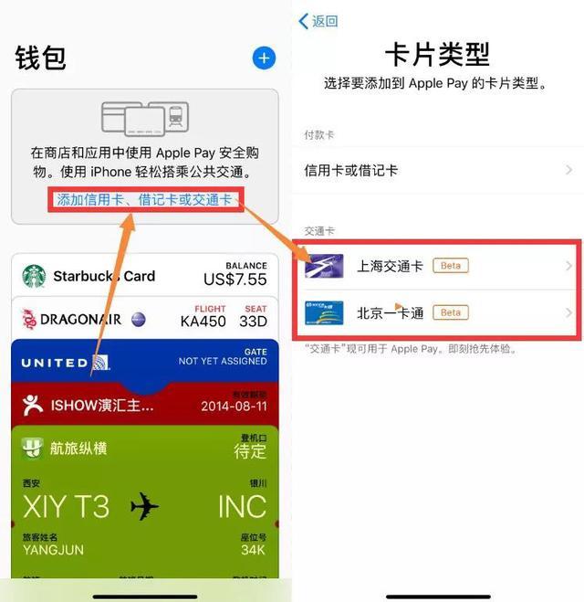iOS11.4 beta 2更新来袭,哪些新功能值得更新?