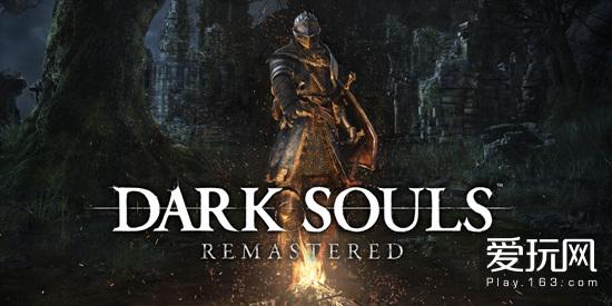 NS版《黑暗之魂 重制版》延期至今夏上市 其他版本不变