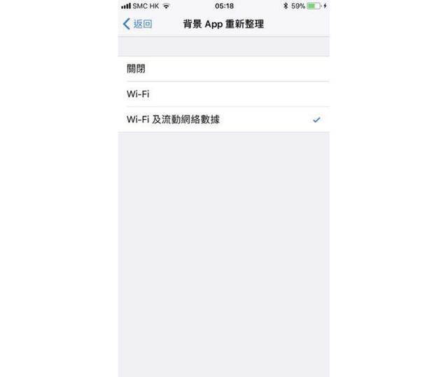 各种iOS11省电方法:提升iPhone续航力