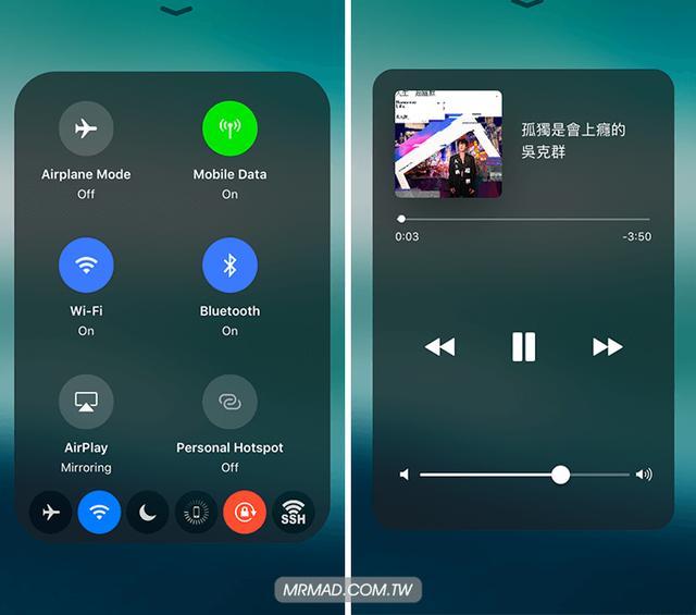iOS 10系统也能够实现iOS 11新版控制中心