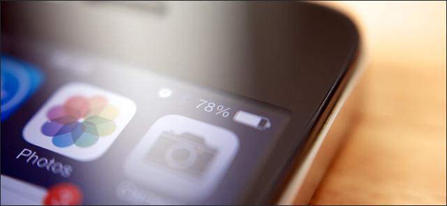 6个提高iPhone电池寿命的技巧