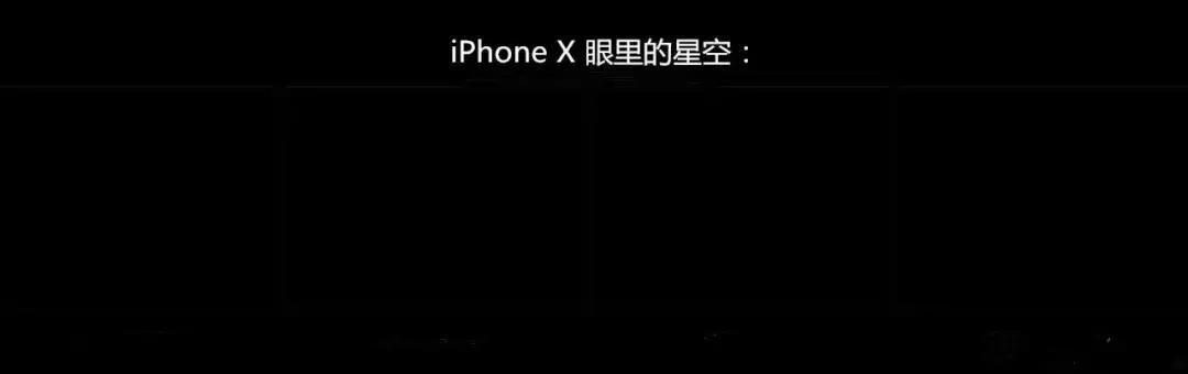 iPhone X 对比华为P20被吊打,苹果这次要跪了?