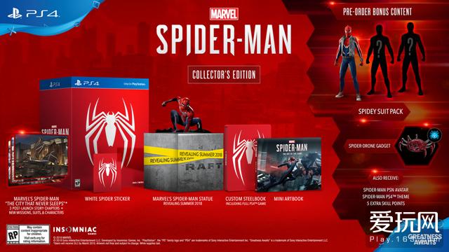 《蜘蛛侠》也会有限定版PS4主机?传说长这样