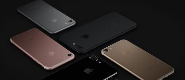 你准备好了吗?苹果预计在两年内推出可折叠iPhone