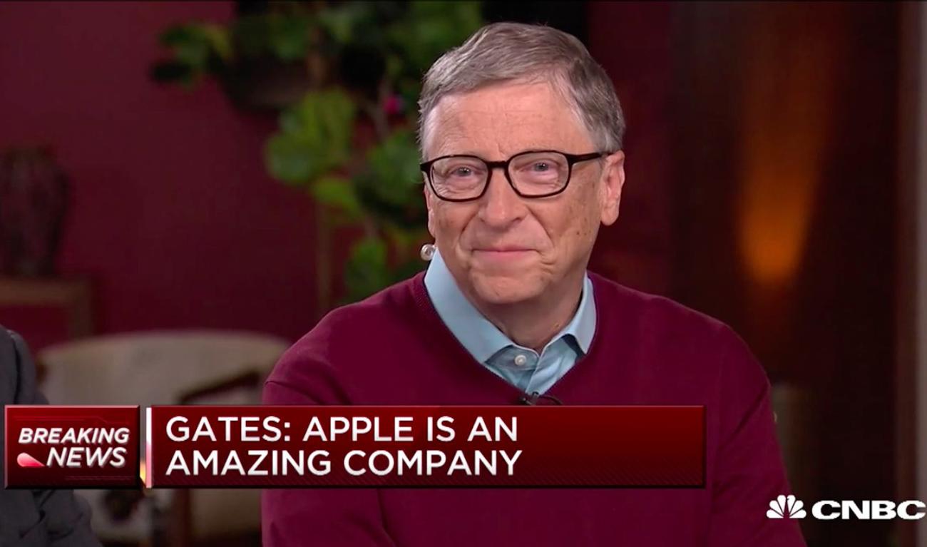 微软创始人比尔盖茨:苹果是家了不起的公司
