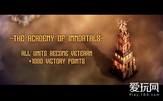 学习帝国时代好榜样?《亿万僵尸》更新六大奇迹建筑