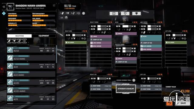 《暴战机甲兵》评测:钢铁机甲的星际传奇