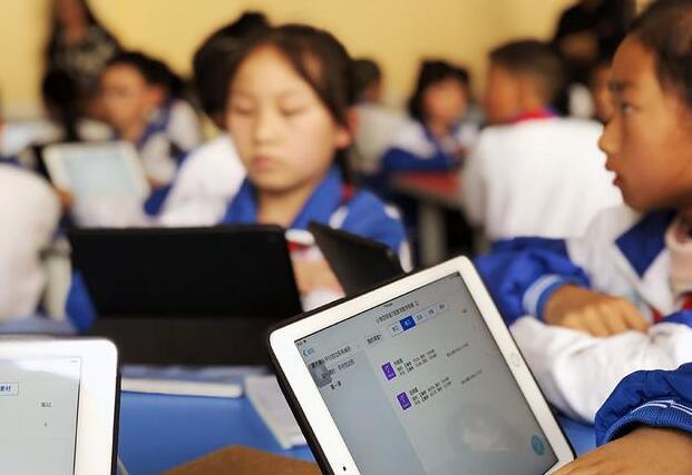苹果公司援助5000万雅安重建 5年后我们来看新的变化