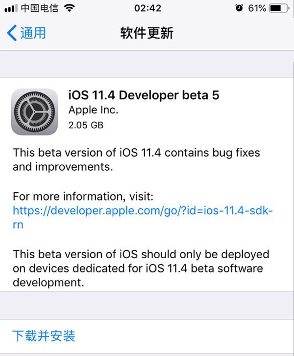 苹果iOS 11.4 beta 5推送:继续修复Bug提升性能