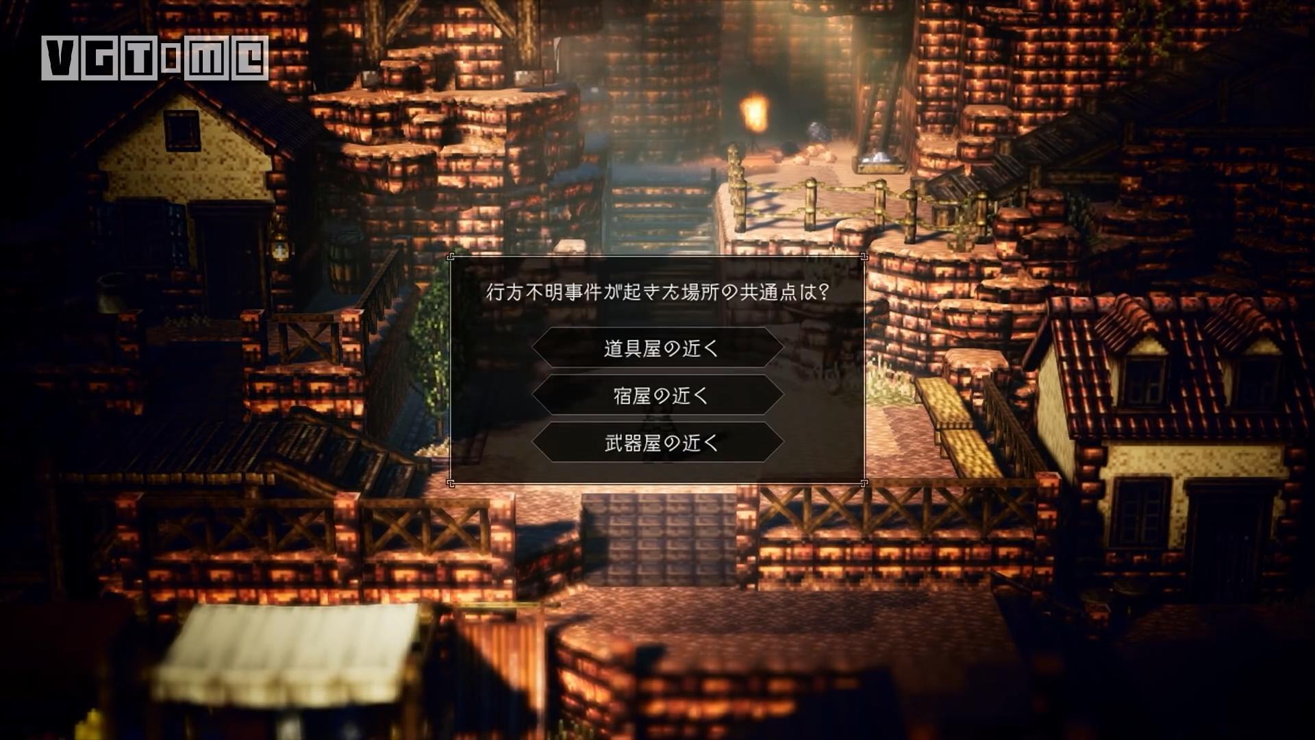 《八方旅人》预告片:把它当成侦探游戏来玩