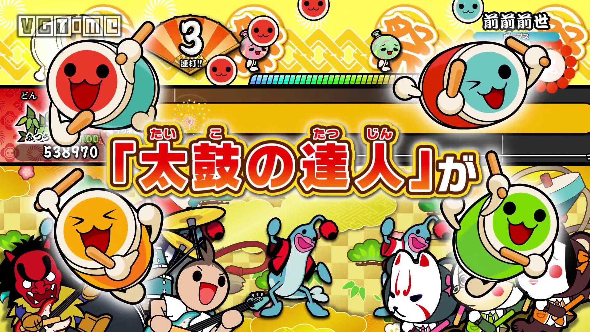 Switch《太鼓达人》发售日确定 中文版同步推出