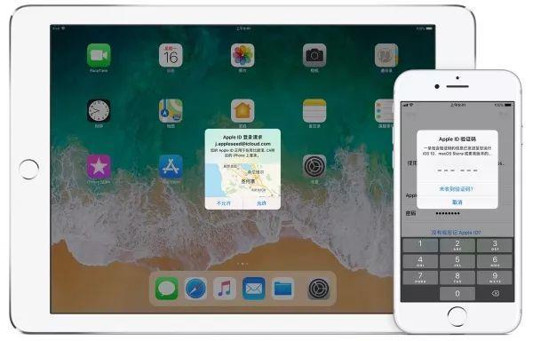 苹果手机自动扣费1.4万 客服这么回应