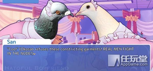 恋爱养成游戏越来越多,人类可约会的对象也越来越逆天