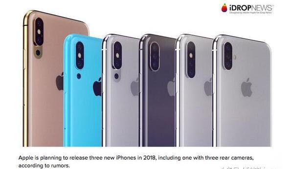 iPhone 2018:将会获得这些升级