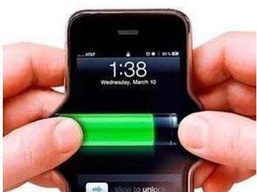 延长iPhone 手机电池寿命的几个方法
