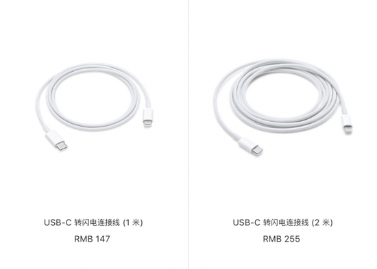 苹果USB-C转闪电连接线降价 暗示新iPhone换快充