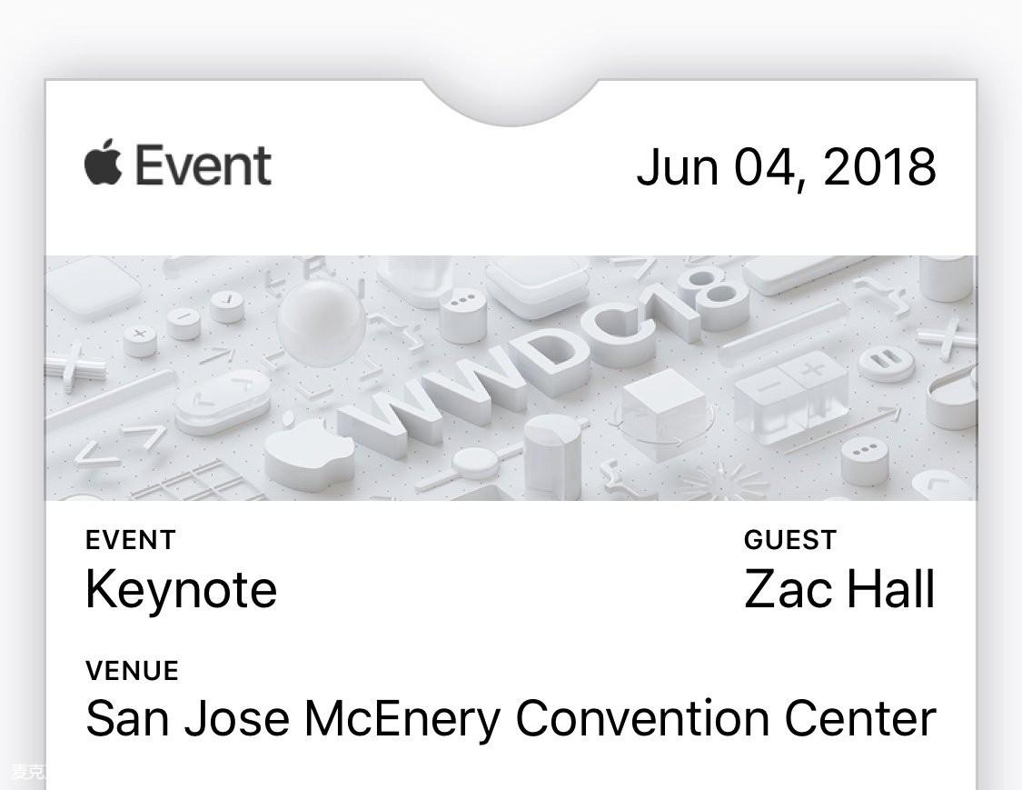 苹果正式发出WWDC发布会媒体邀请函:iOS 12即将到来