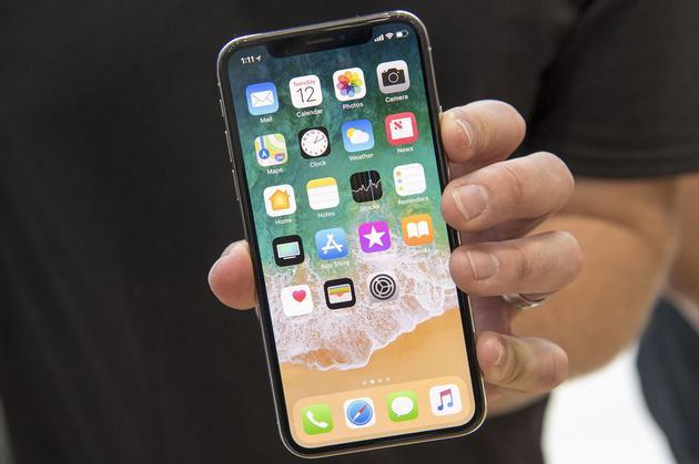 彭博社:台积电开始为新iPhone生产7纳米芯片