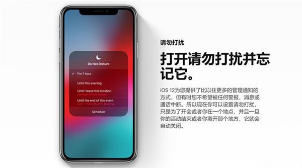 "iOS 12:一场苹果自导自演的iOS 11""补完计划"""