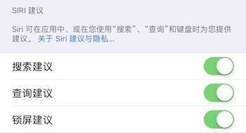 这里有21 个发布会上没提到的iOS 12实用功能