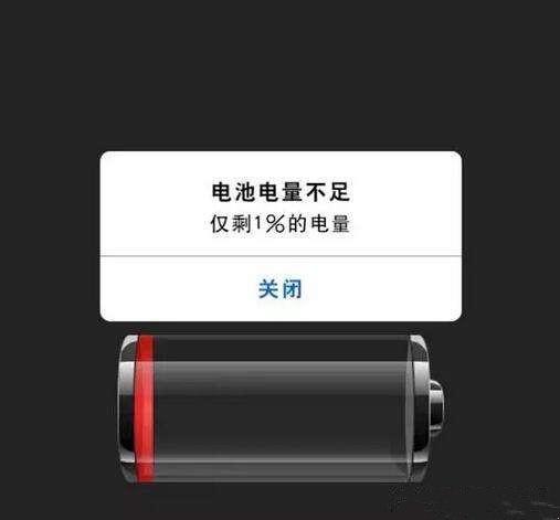苹果iOS 11.4电量消耗快怎么办?