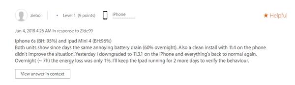 你遇到了吗?用户吐槽升iOS 11.4后耗电过快