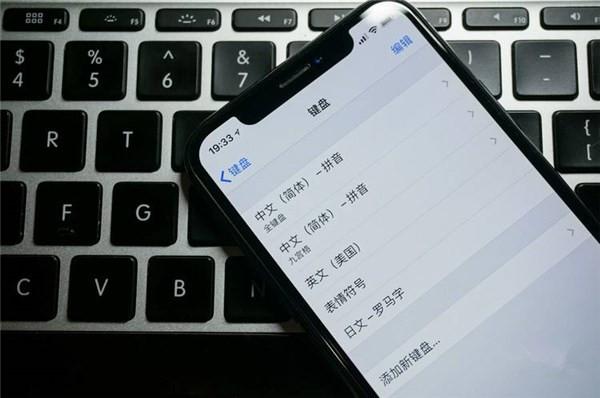 苹果iPhone的文本替换功能,能让你少打字多废话
