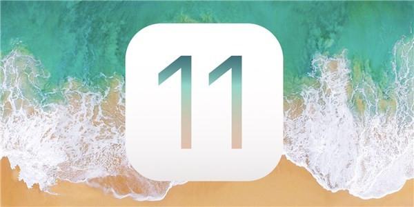 苹果iOS 11.4.1beta 4发布:专注修复错误、改进性能