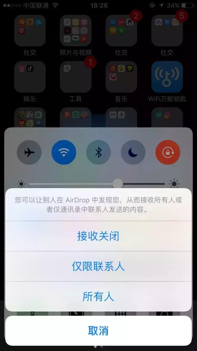 5个iPhone手机冷门隐藏功能,快快学起!