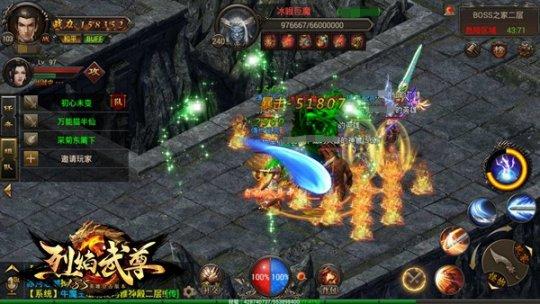 游戏全靠蹭 烈焰武尊 神装免费获取攻略