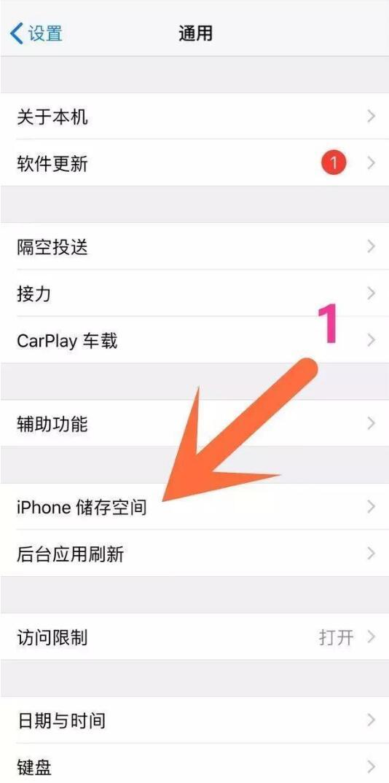 iOS 11.2-11.3.1越狱遇 Error: rootfs remount错误解决办法
