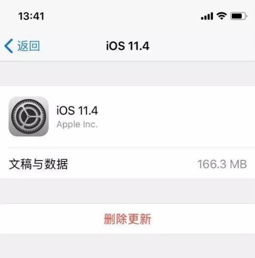 iOS 11.2-11.3.1越狱问题汇总 iOS 11.2-11.3.1越狱错误及修复教程