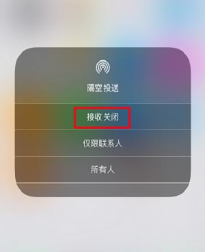 iPhone X在手,没有网络也不用发愁不能聊天