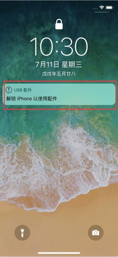 """11.4.1及以上系统多次重连设备仍然提示""""未发现设备?"""""""