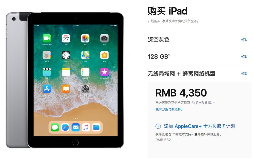论廉价 微软Surface Go是苹果iPad 6杀手?