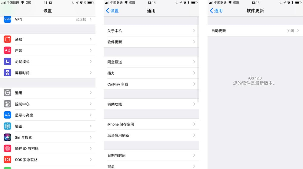 10个iOS12使用技巧和隐藏功能