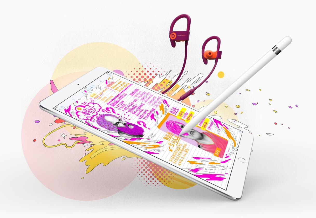 2018苹果教育优惠活动开启,买Mac或iPad送Beats耳机