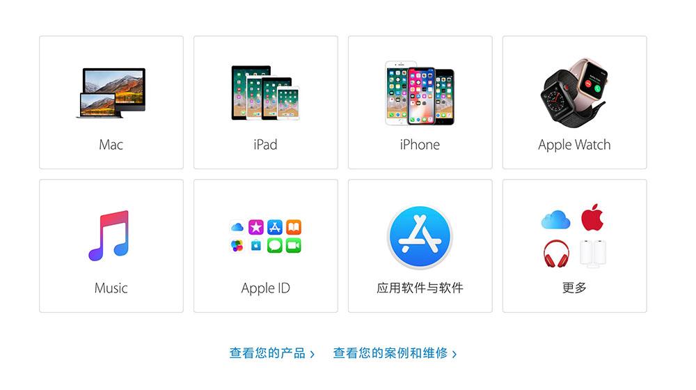 AppleID被停用怎么办?苹果ID被停用怎么恢复解除?