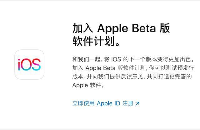 苹果发布 iOS 12 系统第三个公开测试版