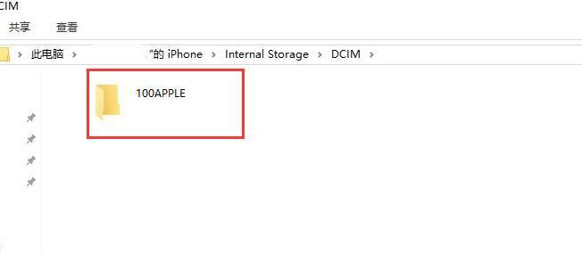 在iPhone中导入了大量照片,无法删除了怎么办?