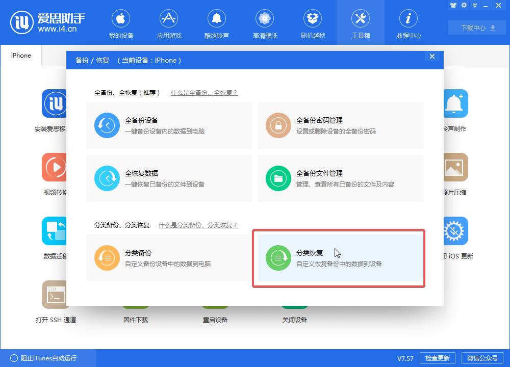 iOS 12beta4 BUG很多能降级吗?iOS 12beta4如何降级?