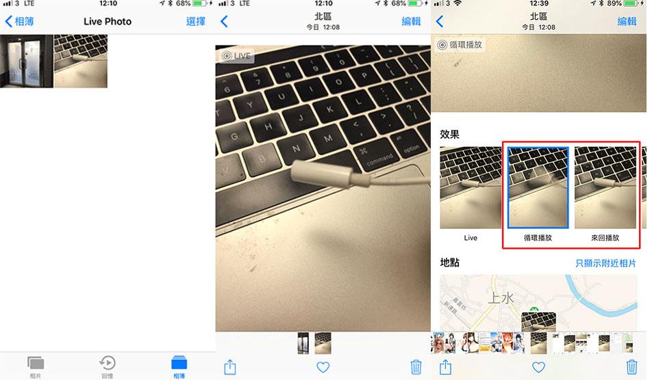 Live Photo如何转GIF?Live Photo转GIF教程