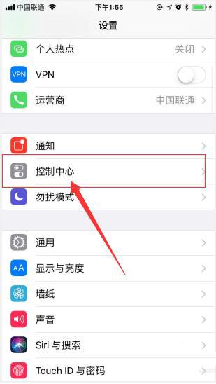 苹果iOS11.4.1如何实现录屏功能?iOS11录屏教程