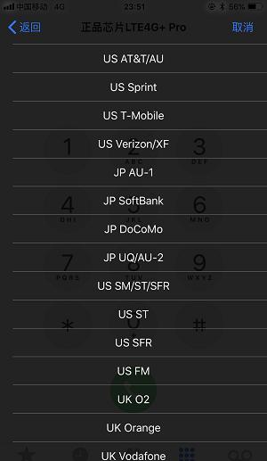 卡贴机如何完美解锁 4G ?有锁机解锁教程