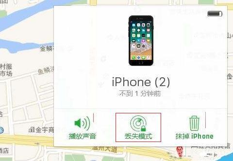 """保护iCloud账号和密码  警惕苹果""""官方""""短信"""