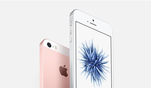 现在iPhone SE还值得买吗?多少钱入手iPhone SE划算?