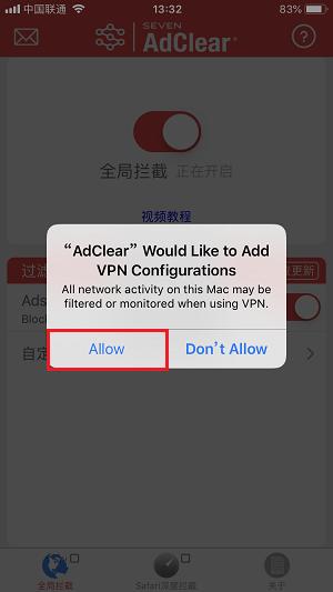 无需越狱 | iPhone  屏蔽网页视频广告教程