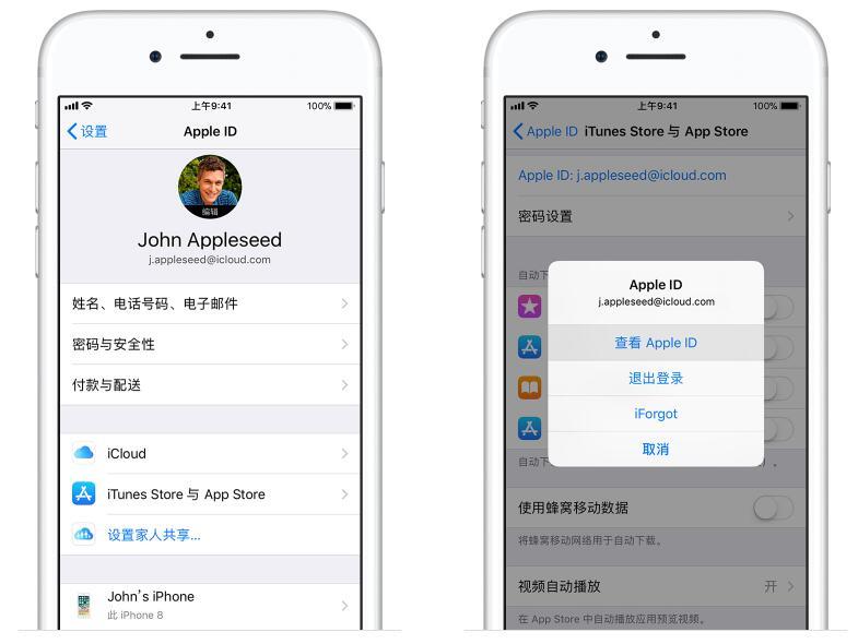 忘记Apple ID账号和密码怎么办?找回AppleID教程分享