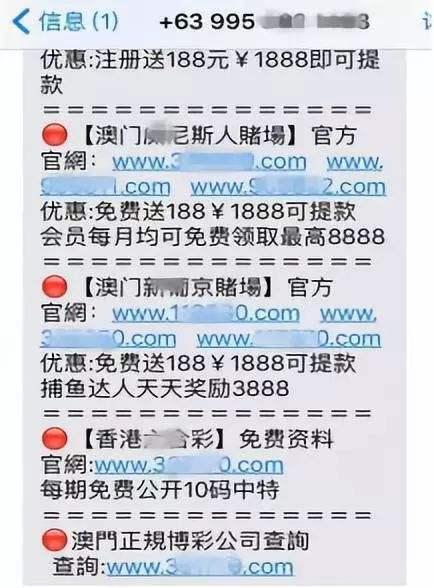 iMessage垃圾短信没停过,苹果称无法完全屏蔽